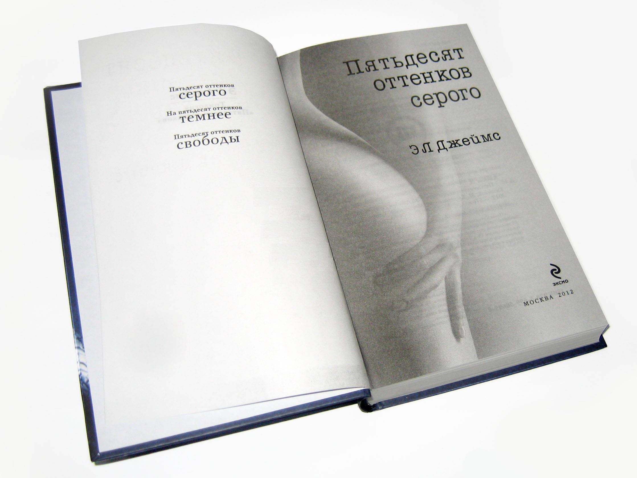 95319513 Мужчины не читают книги, написанные женщинами?
