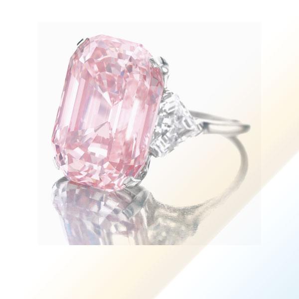 Кольцо «Розовый Графф»