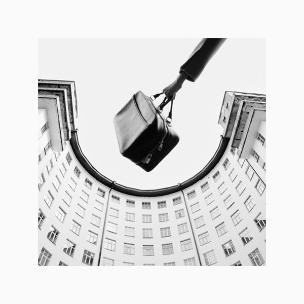 «Louis Vuitton. Путешествие: Екатеринбург», Ольга Изаксон