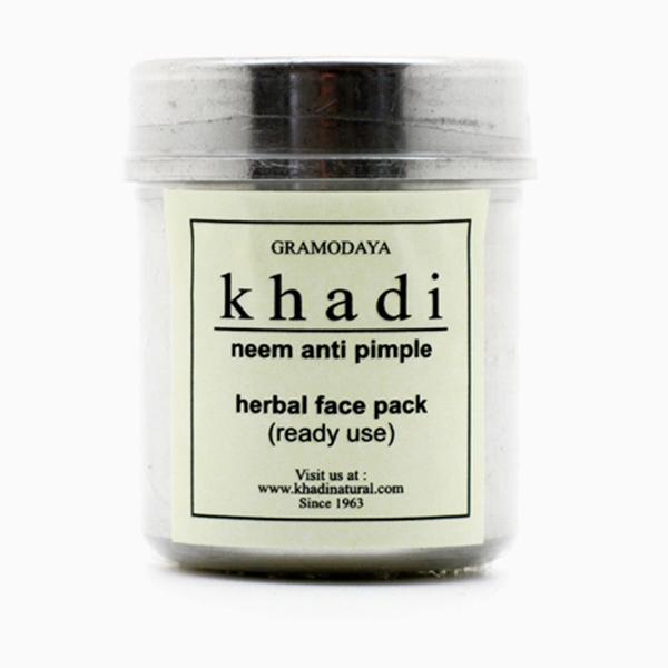 Сухая антисептическая маска-убтан для лица с ниимом, Indian Khadi